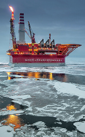 arctic oil drilling pros